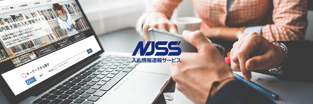 NJSS_1