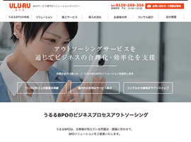 service_bpo_link
