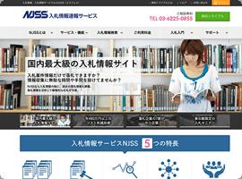 service_njss_link