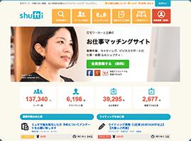 service_shufti_link