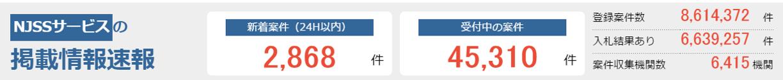 aaaaa%e3%83%a3%e3%83%97%e3%83%81%e3%83%a3