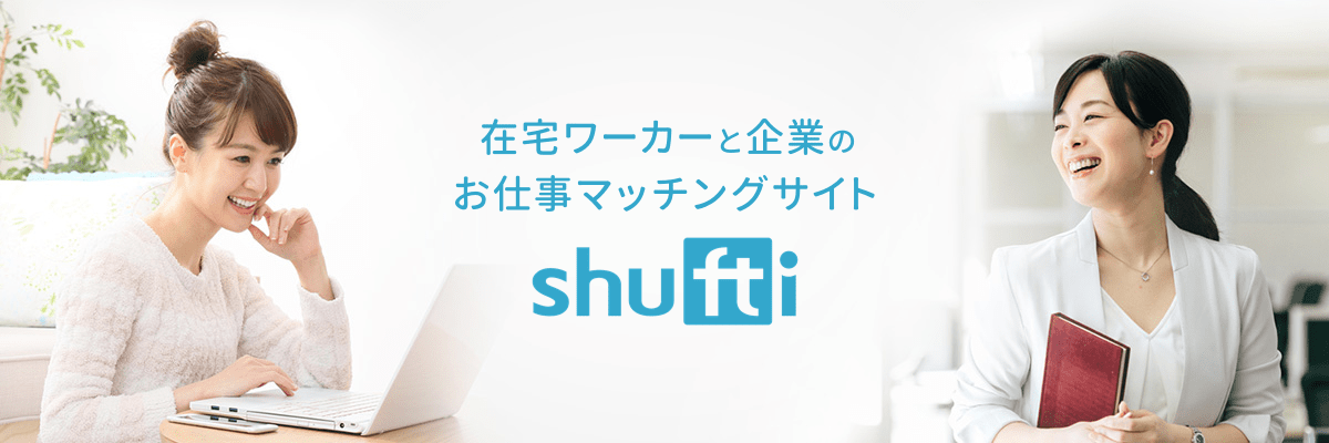 shufti_1